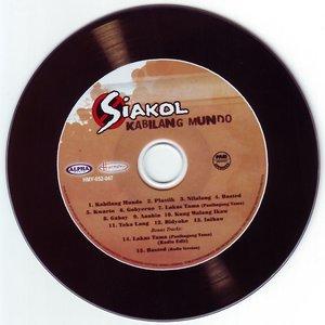 Avatar for Siakol