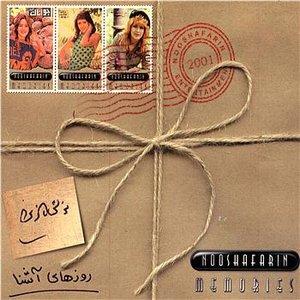 Memories: 3 CD Compilation