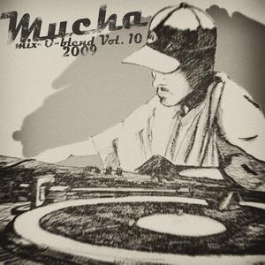Mix-O-Blend Vol. 10 Bootleg Pih