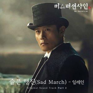 Sad March [From Mr. Sunshine (Original Television Soundtrack Pt. 2)]