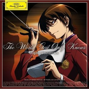 The World God Only Knows Original Soundtrack