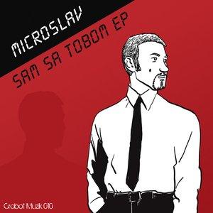 Sam Sa Tobom EP