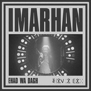 Ehad wa dagh