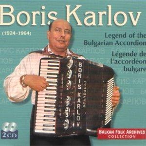 Avatar for Boris Karlov