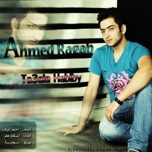 Avatar for Ahmed Ragab