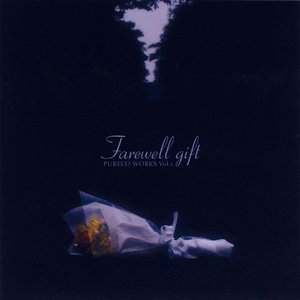 Pureco Works Vol.1 ~Farewell gift~