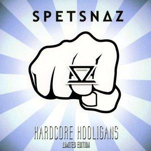 Hardcore hooligans