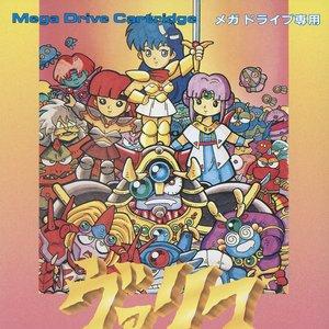 Avatar for Michio Fujisawa