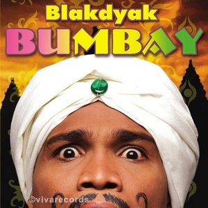 Bumbay