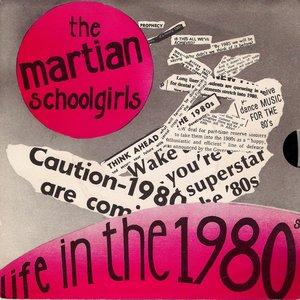 Avatar for The Martian Schoolgirls