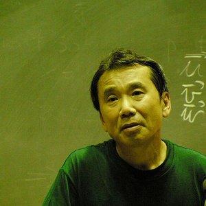 Avatar for Haruki Murakami