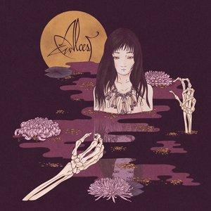 Kodama (Deluxe edition)