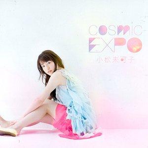 cosmic EXPO