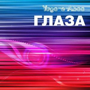 Yago-e-Aboo
