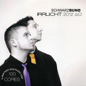 Irrlicht 2012 a.D.