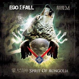 Spirit of Mongolia
