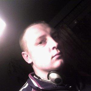 DJ Sequence için avatar