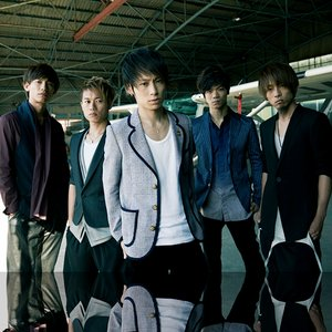 Avatar de UVERworld