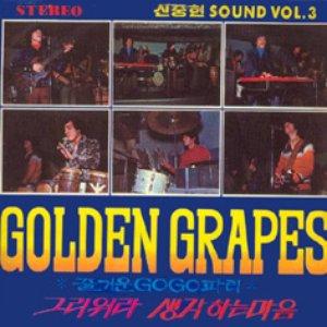 Avatar for Golden Grapes