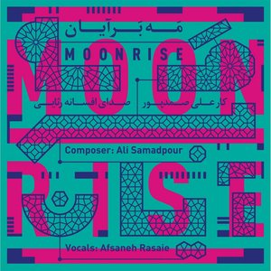 Moonrise (Mahbarayan)