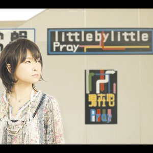 little by little のアバター