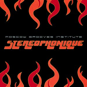 Stereophonique