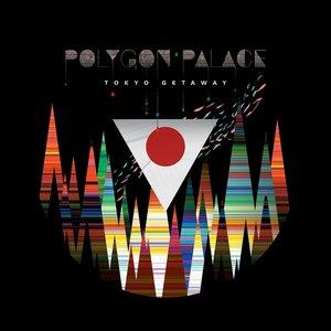 Tokyo Getaway