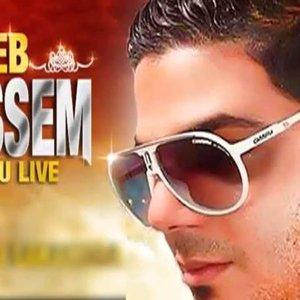 Avatar for Cheb Houssem