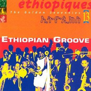 Avatar for Ayalew Mesfin & Black Lion Band