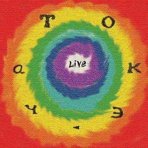 Live 2005
