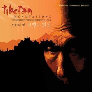 Image for 'Chants of Tibet: The Meditative Sound of Buddhist Chants'