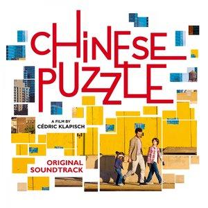 Chinese Puzzle (Cédric Klapisch's Original Motion Picture Soundtrack)