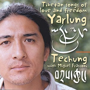 Yarlung Tibetan Songs of Love and Freedom