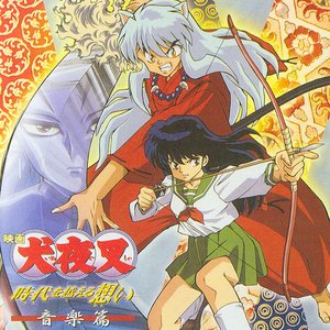 Inuyasha Movie
