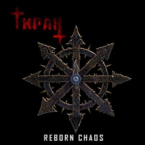 Reborn Chaos