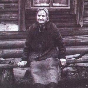Аватар для Ольга Федосеевна Сергеева