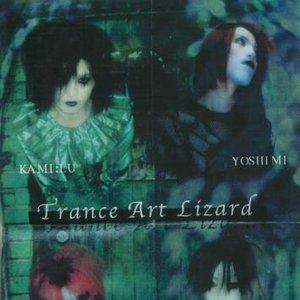 Avatar for Trance Art Lizard