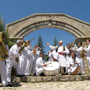 Avatar for Albanian Popular Music Ensemble of Tirana