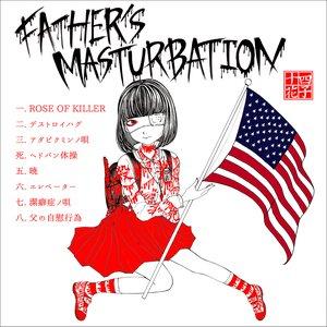 FATHER'S MASTURBATION