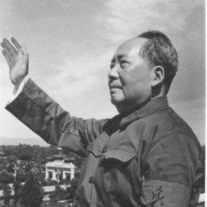 Аватар для Мао