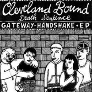 Gateway Handshake EP