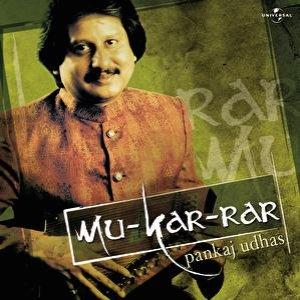 Mu-Kar-Rar