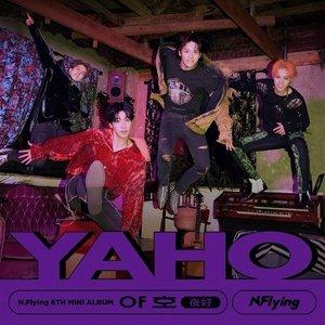 Yaho - EP