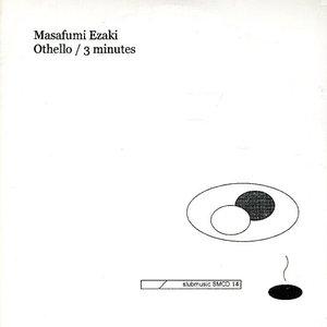 Othello / 3 Minutes