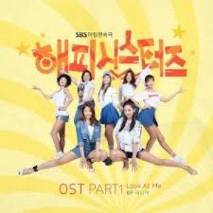 Happy Sisters, Pt. 1 (Original Television Soundtrack)