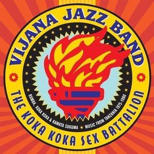 Avatar for Vijana Jazz Band