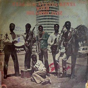 Avatar for Milambo Jazz