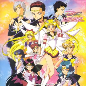 Sailor Moon Vol. 4 - Power of Magic