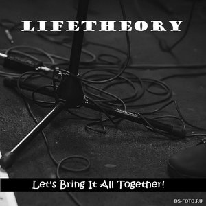Let's Bring It All Together!