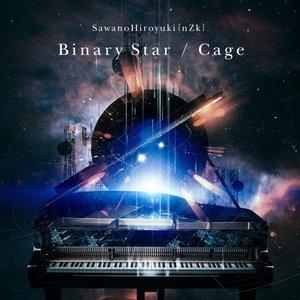 Cage / Binary Star
